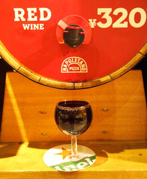 樽ワインの赤