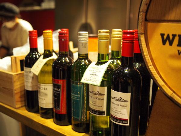 ボトルワイン1900円