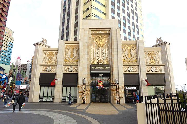 USJパートナーホテルとオフィシャルホテル