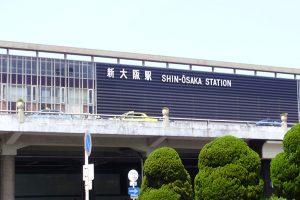 新大阪駅からUSJまでの行き方