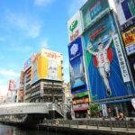 USJと合わせて行っておきたい!大阪のおすすめスポット5選
