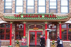 USJの中華料理レストラン ザ・ドラゴンズ・パール