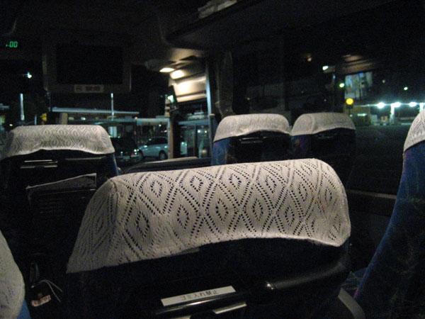 福岡からUSJに夜行バスで行く方法