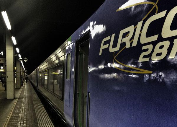 北海道から電車でUSJへ行く方法