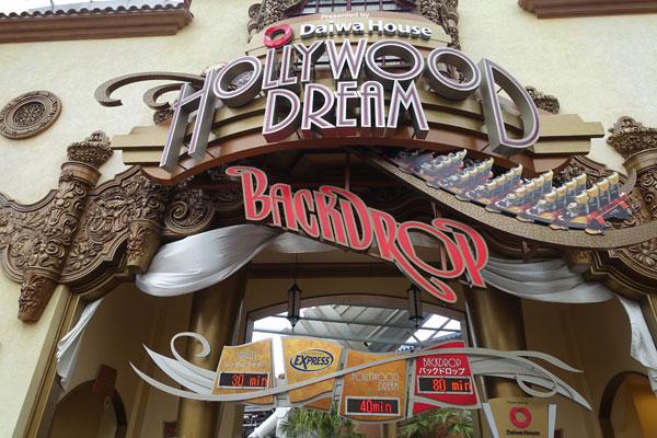 ハリウッド・ドリーム・ザ・ライド・バックドロップの待ち時間