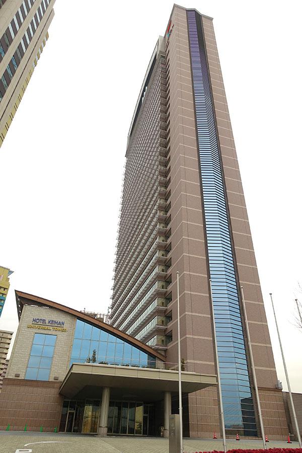 ホテル京阪ユニバーサルタワーのタワーグランデ