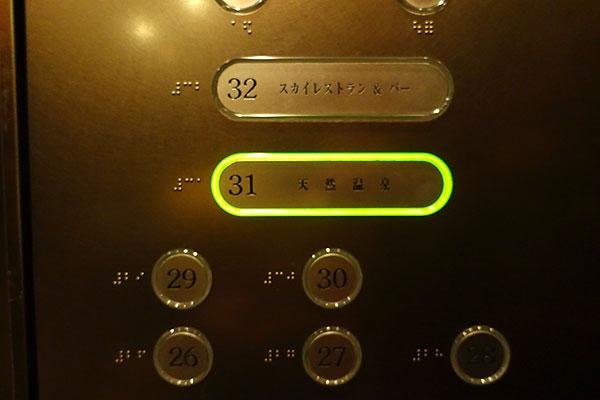ホテル31F