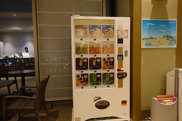 ハーゲンダッツの自販機