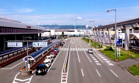 大阪伊丹空港からUSJへの行き方