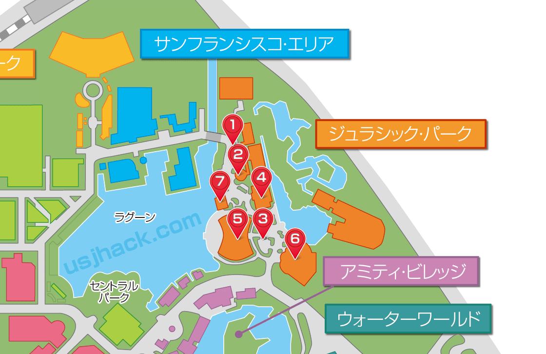 USJジュラシックパークエリアの各アトラクション、ショップ、レストランの場所がわかるマップ