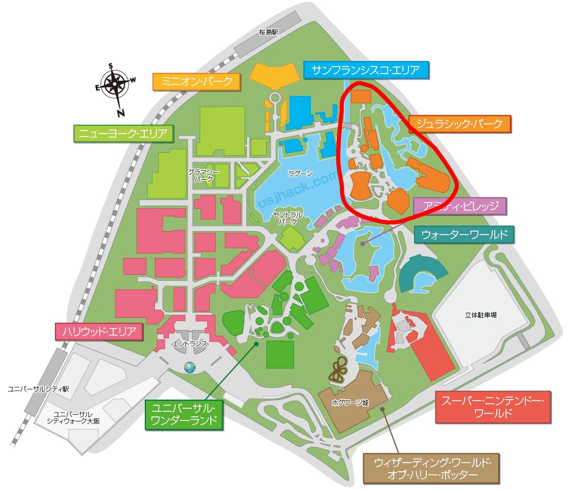 USJジュラシックパークエリアの場所がわかるマップ