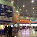 関西空港からUSJへの行き方