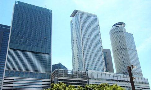 名古屋駅からUSJへの行き方