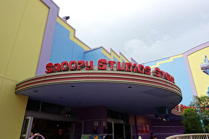 スヌーピー・スタジオ・ストア