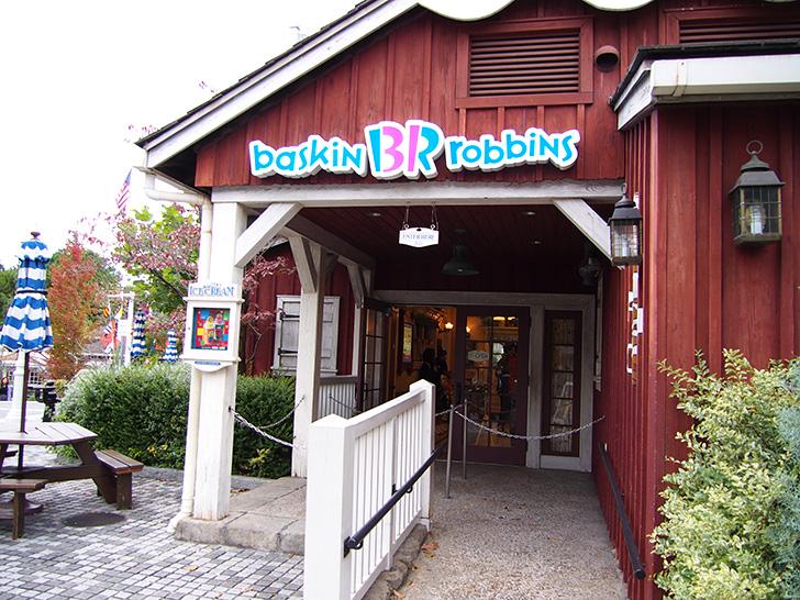 USJのサーティワンアイスクリームのお店「アミティ・アイスクリーム