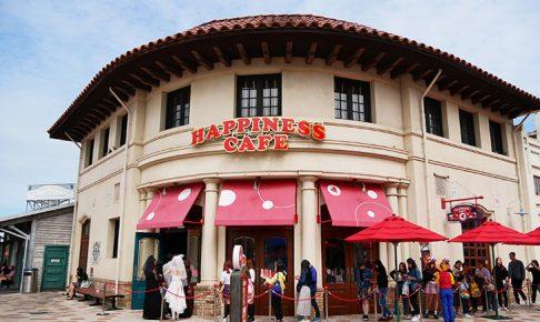 USJ「ハピネスカフェ」でミニオンバーガーやオムカレーを食べよう!ドリンクバーも楽しめるカラフルなレストラン