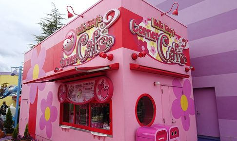 USJ「ハローキティのコーナーカフェ」はプレッツェルやチョトリス、ハローキティまんが買える