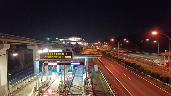 広島からUSJへ高速バスや深夜バスで行く方法