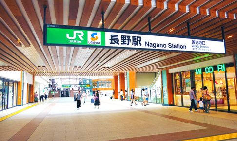 長野からUSJへの行き方・アクセス