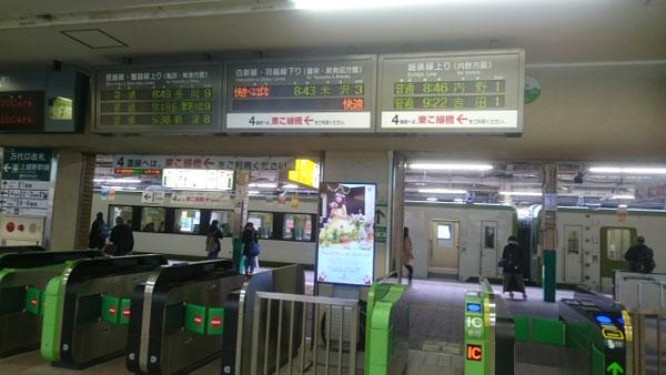 新潟からUSJへ電車で行く方法(金沢経由)