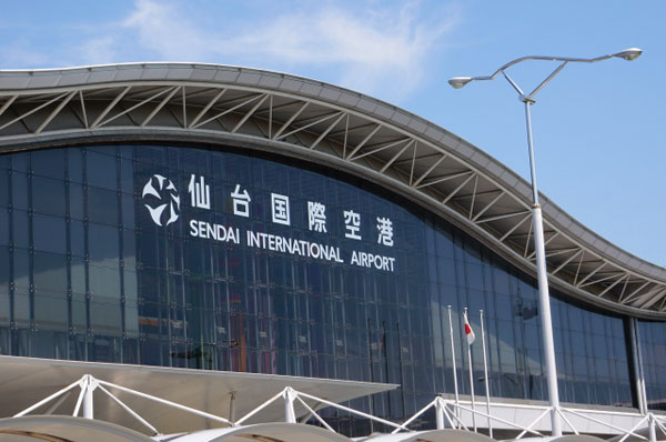 仙台からUSJへ飛行機で行く方法