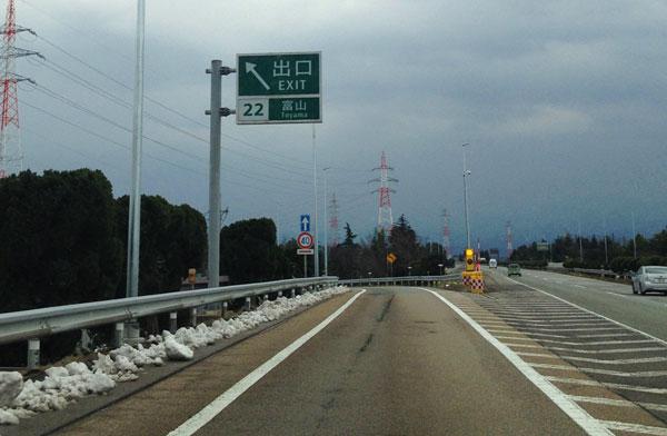 富山からUSJへ高速バスでいく方法