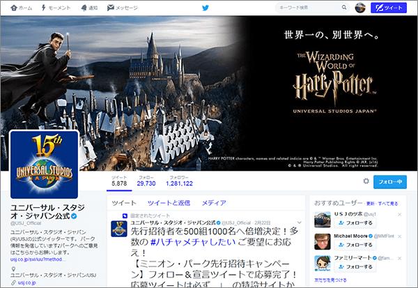 公式Twitterへ応募で「ドラゴンクエスト・ザ・リアル」の体験と1デイ・スタジオ・パスをプレゼント