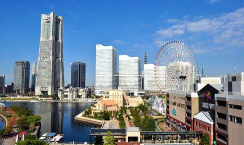 横浜からUSJへの行き方