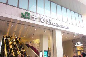 【千葉からUSJへの行き方・アクセス】飛行機、新幹線、高速バスの料金・時間の比較