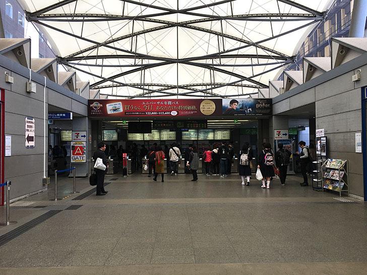 ユニバーサルシティ駅の改札口