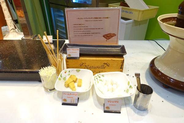 チョコレートファウンテン用のマシュマロとバームクーヘン