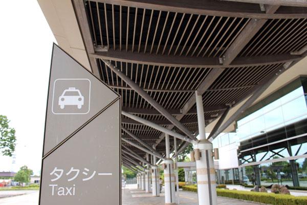 大阪城からUSJへタクシーでの行き方