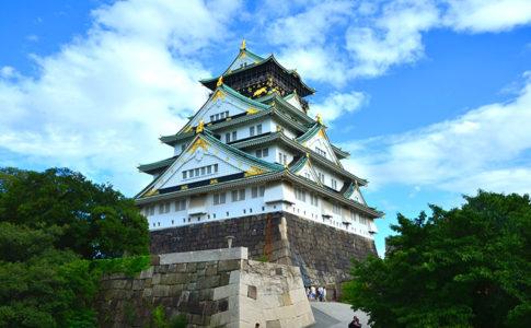 大阪城からUSJへの行き方