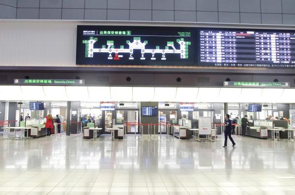 埼玉からUSJへ飛行機を使って行く方法