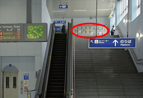 JR桜島駅のコインロッカー