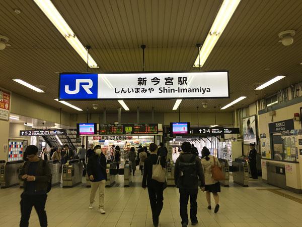 新今宮駅の改札