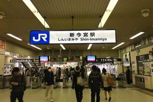 新今宮駅からUSJへの行き方・アクセス