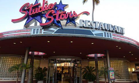 USJ「スタジオスターズレストラン」はおいしい洋食が味わえる家族向けのカフェテリア!