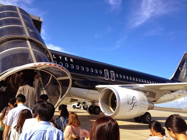 シーズンによっては安く移動できる飛行機