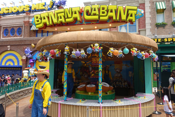 カーニバルゲーム「バナナカバナ」