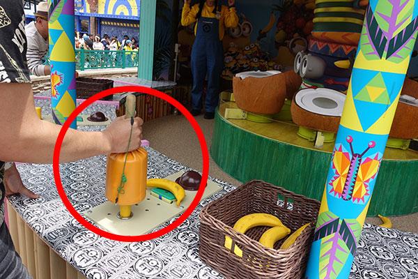バナナカバナの成功のコツ