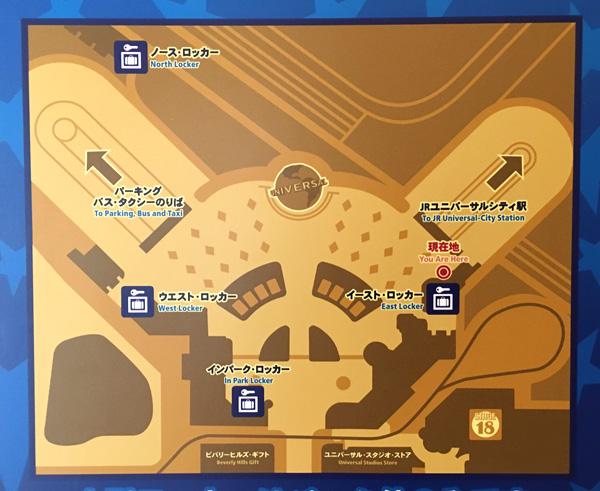 マップで見るUSJのコインロッカーの設置場所