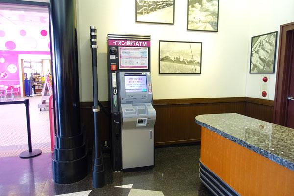 ダークルームに店内にはイオン銀行のATMがある
