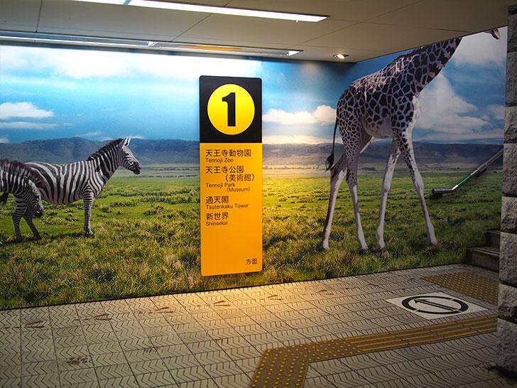 動物園前駅1番出口