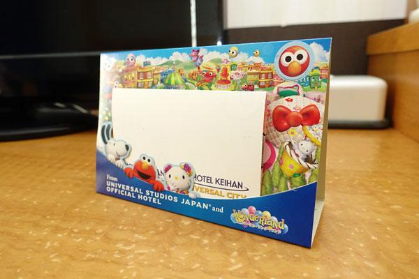 バースデーメッセージカード