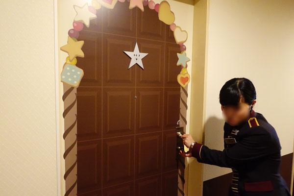 ホテル京阪ユニバーサルシティのコンフォートルーム「ザ・ムービー」
