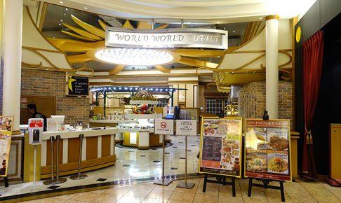 ホテル京阪ユニバーサルシティの夕食バイキング