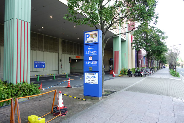 ホテル駐車場への入り口1