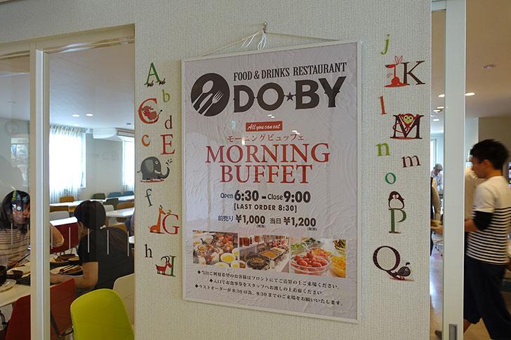 ラジェントホテル大阪ベイの朝食バイキング