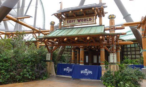【USJ】幻のレストラン「ロストワールドレストラン」